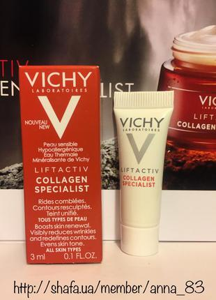 Антивозрастной крем для лица для выработки коллагена vichy lif...