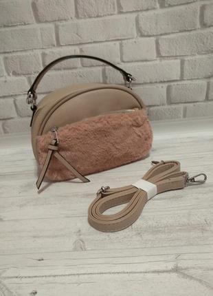 Женская сумочка всего 190 грн
