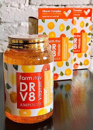 Сыворотка для лица farmstay ампульная с витаминами dr-v8 vitam...