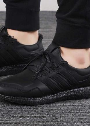 Кроссовки adidas ultraboost leather yung nmd (43р) оригинал! -20%