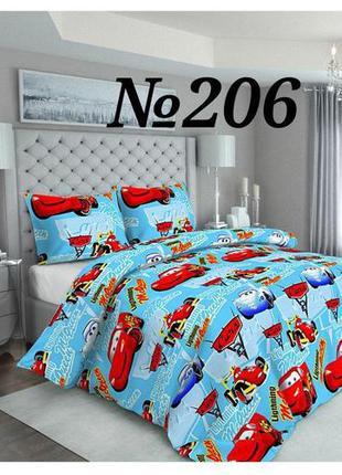 Комплект постельного белья синий / тачки / 206