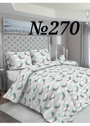 Комплект постельного белья серый