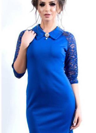 Платье короткое синее вечернее