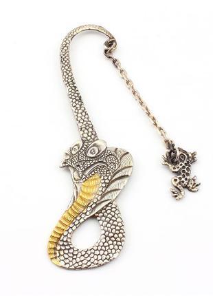 """Серебряная закладка для книг """"Змея"""""""