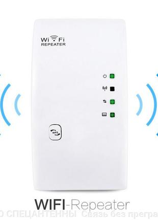 Wi-Fi точка доступа 2400 МГц 802.11b/g/n 300 Мбит/с