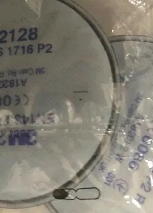Фильтры для масок,многоразовых респираторов 3М2128