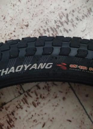 Велопокришки 20х2.00 Н-5130 ChaoYang Speed Roller