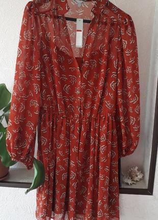 Redherring нарядное платье в цветочный принт с рукавом винтажн...