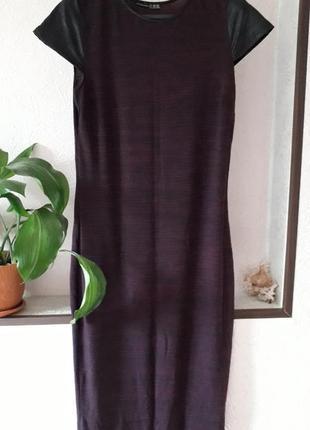 Atmosphere трикотажное повседневное миди в пол платье в принт ...
