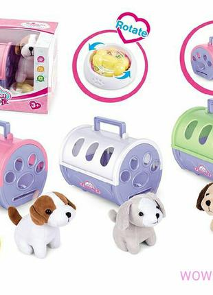 Интерактивная мягкая игрушка Собачка в переноске, Единорог, об...