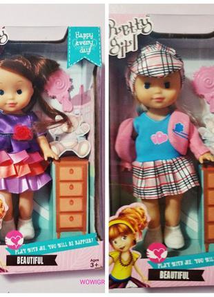 Кукла сестричка
