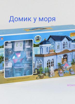 """Двухэтажный домик """"Счастливая семья"""", флоксовые фигурки, мебель"""