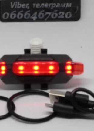 Вело фонарь задний стоп аккумуляторный, диоды led.