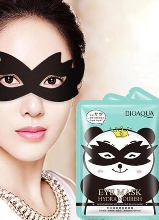 Тканевая маска для кожи вокруг глаз bioaqua eye mask hydra nou...