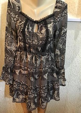 Распродажа! только до 31.07.стильное пляжное платье
