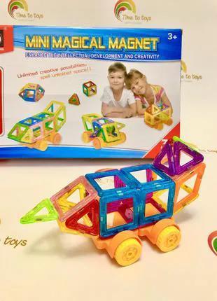 АКЦИЯ!Магнитный конструктор Mini Magical Magnet 32 детали