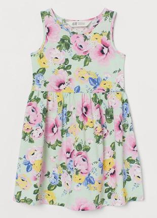 H&m  детское летнее платье  сарафан цветы для девочки