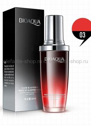Масло для волос c розой Bioaqua Wake Up Sleeping Hair Rose 50мл