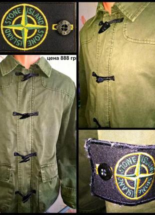 Куртка парка  stone island р. l