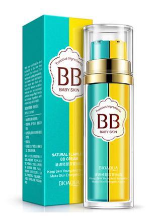 BB Крем Bioaqua Clean Double BB Tube Moisturizing Cream