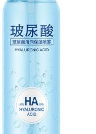 Увлажняющий спрей с гиалуроновой кислотой Images HA Hyaluronic A