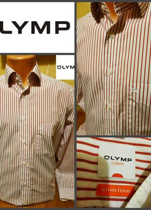 Изумительная рубашка   немецкой торговой марки olymp, оригинал...