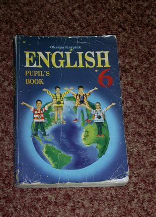 Учебник английского языка для 6 класса