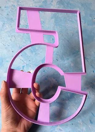 Вирубка ТОРТ - ЦИФРА 26см. #5/Вырубка- формочка для торта - цифра