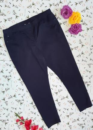 🎁1+1=3 узкие джинсы джеггинсы george, размер 56 - 58, большой ...