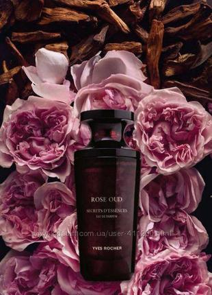 Парфюмерная вода Rose Oud Роза уд Ив Роше Yves Rocher