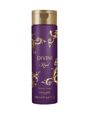 Крем для душа divine royal