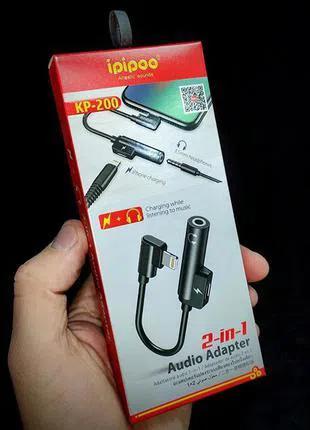 Переходник Iphone 7/lightning - 3.5 гнездо aux+питание Ipipoo KP-