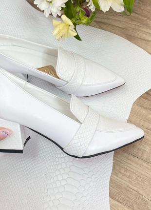 Белоснежные туфли питон кожа натуральная