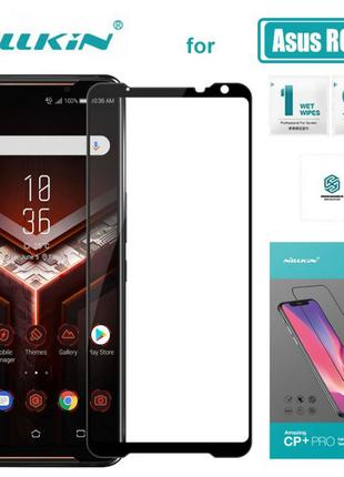 Защитное стекло Nillkin CP+PRO 5D Full Glue Asus ROG Phone 2 / 3