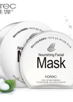 Набор масок Rorec Hydra Silk Soft Mask лифтинг-эффект