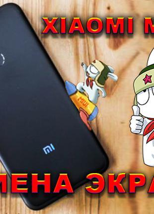 Ремонт Xiaomi Ремонт Телефонов Сяоми Redmi центр Xiaomi!!!
