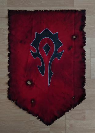 World of Warcraft Horde