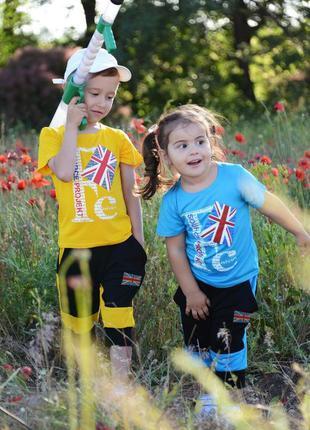 Детский костюм двойка мальчик и девочка