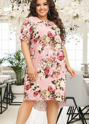 Нежное шелковистое платье свободного кроя большие размеры