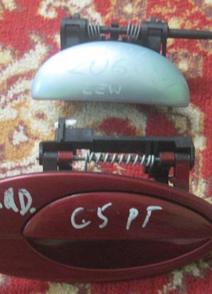 Ручка двери Ситроен С5, Пежо 206