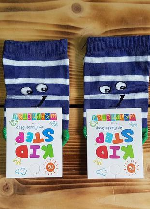 """Носки синие """"смайлик"""", размер 16 / 3-4 года"""
