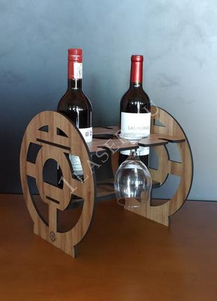 Подставка под вино и шампанское