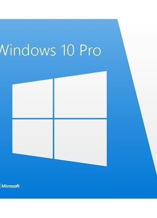 Операционная система Microsoft Windows 10 Pro ключ активации
