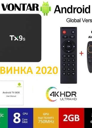 VONTAR Tanix TX9S Голосовой пульт Amlogic S912,   8 ядер до 2 ГГц
