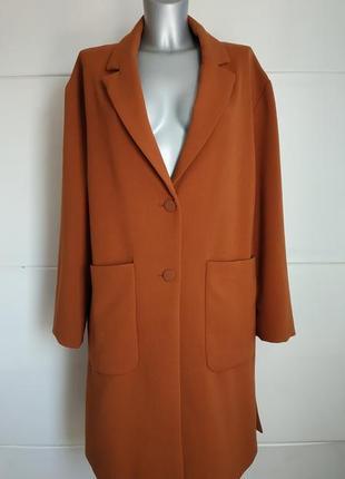 Стильное пальто bershka прямого кроя с боковыми разрезами и бо...