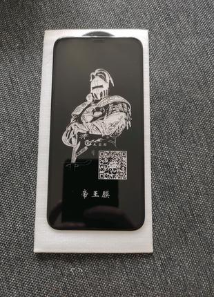 Защитное стекло iphone xs