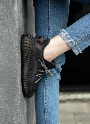 Кроссовки adidas yeezy boost 350 унисекс