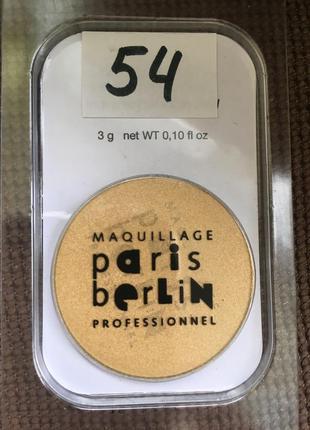 Золотые тени для век paris berlin оригинал франция золото