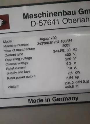 Машина для нарезки ломтиками Treif Jaguar