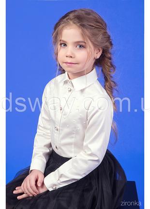 Блузка-рубашка с длинным рукавом для девочки «Жемчуг», 122-134 р